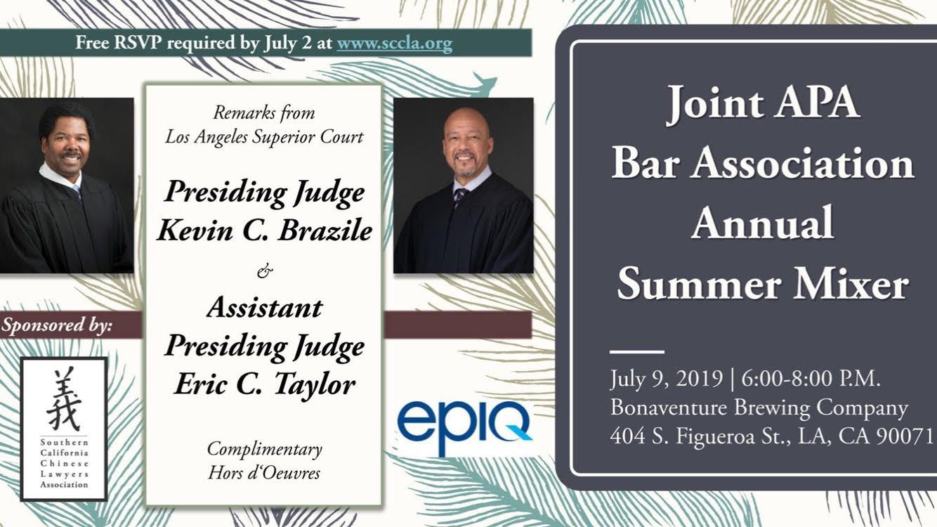 July 9 – Joint APA Bar Association Annual Summer Mixer