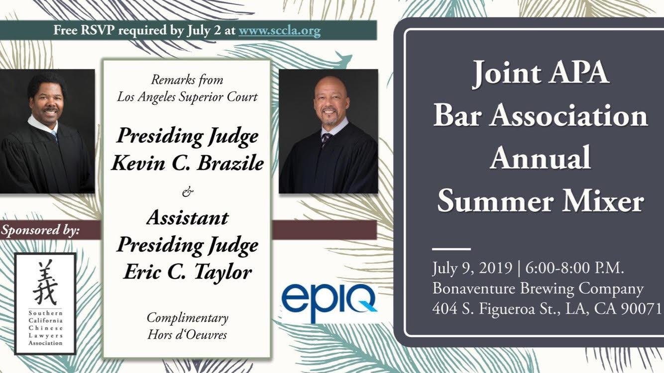 July 9 – Joint APA Bar Association Annual Summer Mixer