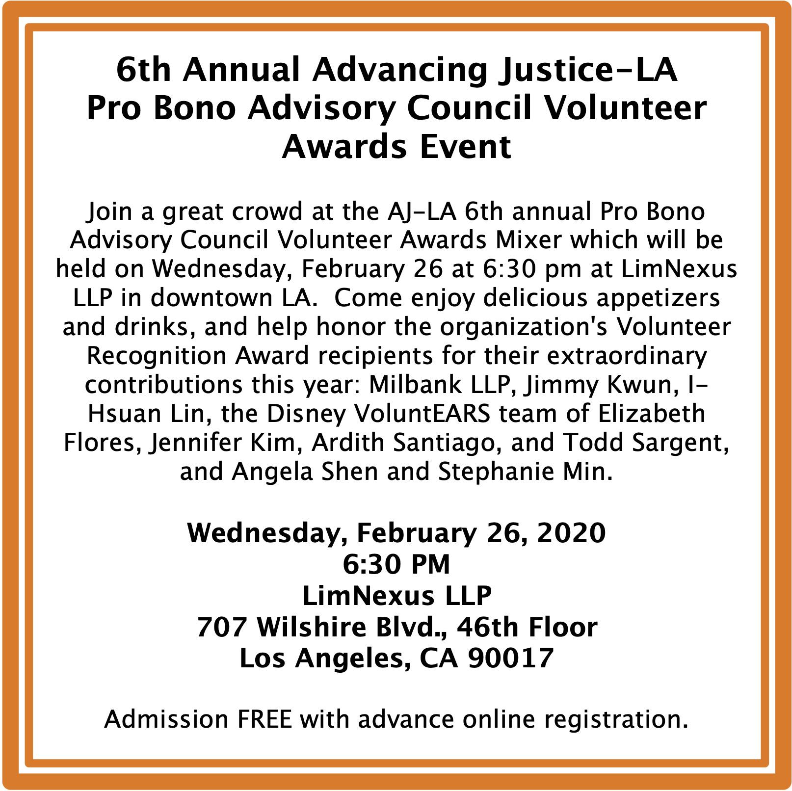 Affiliate Event – Feb 26 – 6th Annual Pro Bono Volunteer Awards Mixer