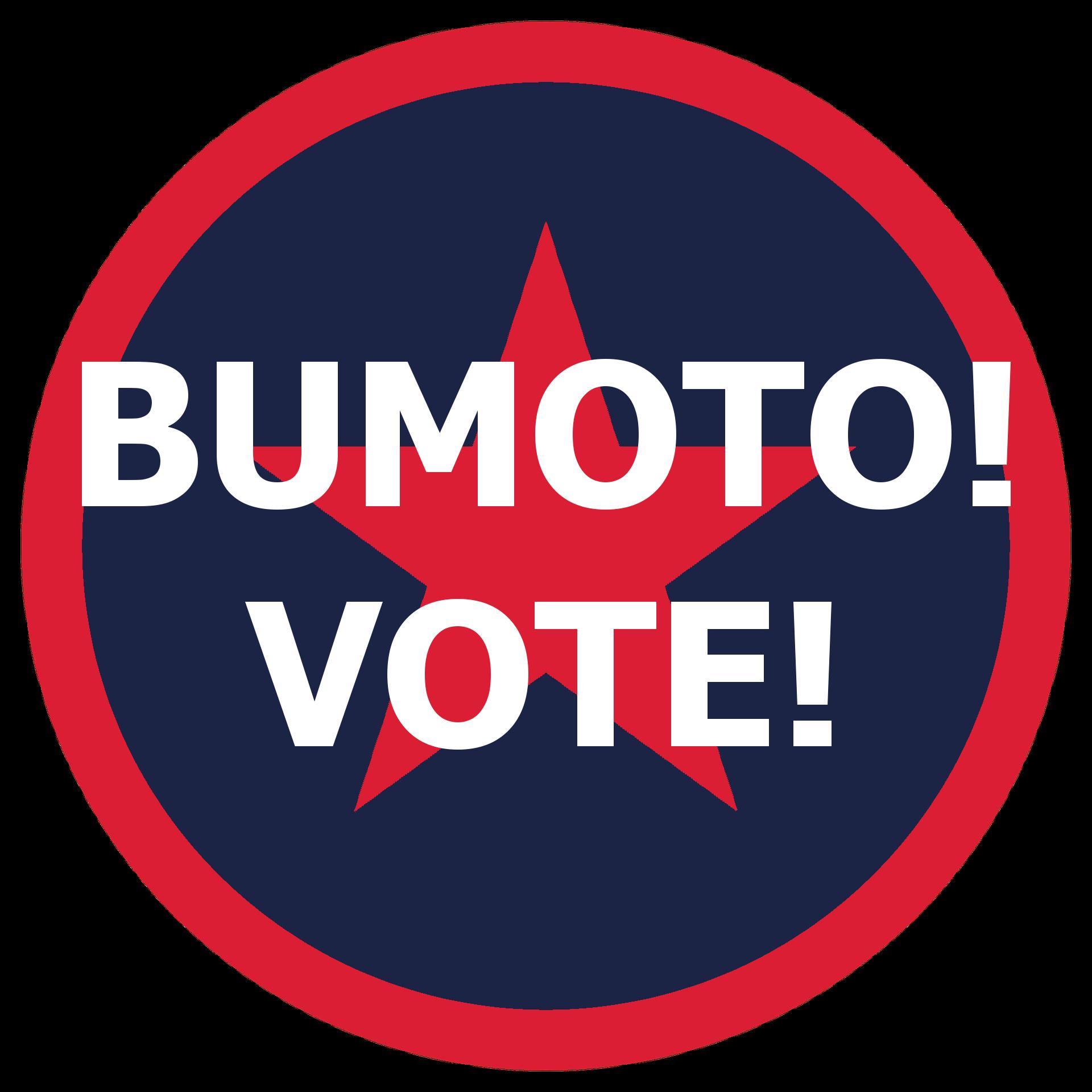PABA's Voter Education | Registration | Activation Initiative